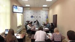 Ședința Consiliului Coordonator al Audiovizualului din 22 mai 2018