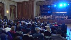 Gala Businessului Moldovenesc 2018