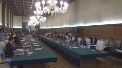 Ședința Guvernului României din 24 mai 2018