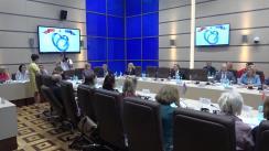 """Summitul conducătorilor asociațiilor pacienților cu diabet zaharat din Europa de Sud-Est """"Unitate întru bine"""""""