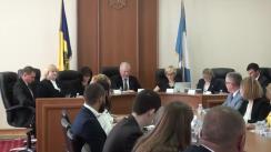 Ședința Curții de Conturi de examinare a Raportului auditului financiar al Raportului Guvernului privind executarea fondurilor asigurării obligatorii de asistență medicală în anul bugetar încheiat 2017