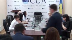 Ședința Consiliului Coordonator al Audiovizualului din 28 mai 2018