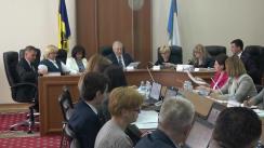Ședința Curții de Conturi de examinare a Raportului auditului financiar al Raportului Guvernului privind executarea bugetului asigurărilor sociale de stat în anul 2017