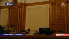 Ședința comisia juridice, de disciplină și imunități din Camera Deputaților a României din 29 mai 2018