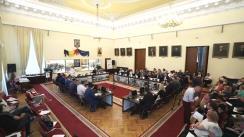 Ședința Consiliului Local Iași din 30 mai 2018