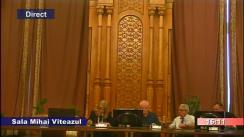Ședința comisiei juridice, disciplină și imunității a Camerei Deputaților României din 4 Iunie 2018