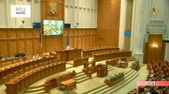 Ședința în plen a Camerei Deputaților României din 6 iunie 2018