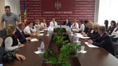 Lansarea Raportului de activitate al Consiliului Concurenței pentru anul 2017