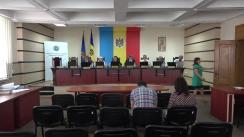 Ședința Comisiei Electorale Centrale din 5 iunie 2018