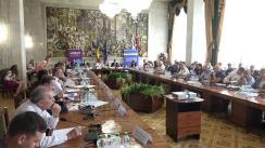 """Seminarul regional cu genericul """"Asigurarea respectării drepturilor de proprietate intelectuală"""""""
