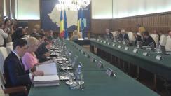 Ședința Guvernului României din 8 iunie 2018