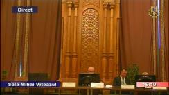 Ședința comisia juridice, de disciplină și imunități a Camerei Deputaților României din 11 iunie 2018