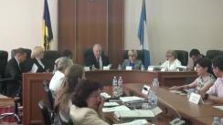 Ședința Curții de Conturi de examinare a Raportului auditului situațiilor financiare ale Consiliului Național pentru Acreditare și Atestare pentru exercițiul bugetar 2017