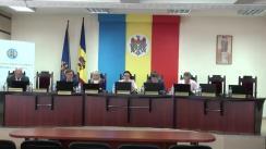 Ședința Comisiei Electorale Centrale din 12 iunie 2018