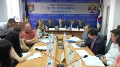 Ședința Consiliului de administrație al ANRE cu privire la tarifele de distribuție a energiei electrice, prețurile reglementate de furnizare a energiei electrice și tarifele pentru serviciul public de alimentare cu apă, de canalizare și epurare a apelor uzate