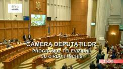 Ședința în plen a Camerei Deputaților României din 18 iunie 2018