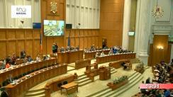 Ședința comună a Camerei Deputaților și Senatului României din 20 iunie 2018