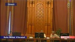 Ședința comisiei specială comună a Camerei Deputaților și Senatului pentru sistematizarea, unificarea și asigurarea stabilității legislative în domeniul justiției din 18 iunie 2018