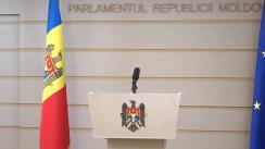 Declarațiile lui Vadim Pistrinciuc în timpul ședinței Parlamentului Republicii Moldova din 21 iunie 2018