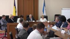 Ședința Curții de Conturi de examinare a Raportului auditului situațiilor financiare aferente procesului bugetar și gestionării patrimoniului public a mun. Bălți pe anul 2017