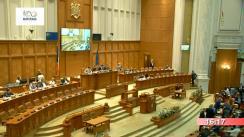 Ședința comună a Camerei Deputaților și Senatului României din 25 iunie 2018