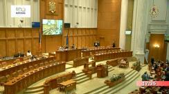 Ședința în plen a Camerei Deputaților României din 25 iunie 2018