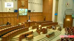 Ședința în plen a Camerei Deputaților României din 27 iunie 2018