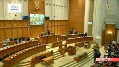 Ședința comună a Camerei Deputaților și Senatului României din 27 iunie 2018