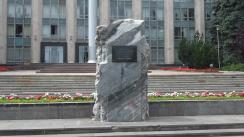 Comemorarea de către Partidul Liberal a 78 de ani de la Ocupația sovietică a Basarabiei