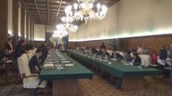 Ședința Guvernului României din 28 iunie 2018