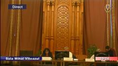 Ședința comisiei specială comună a Camerei Deputaților și Senatului pentru sistematizarea, unificarea și asigurarea stabilității legislative în domeniul justiției din 28 iunie 2018