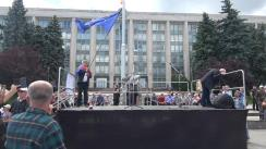 """Protestul organizat de Comitetul de Rezistență Națională """"Oprim dictatorul!"""""""