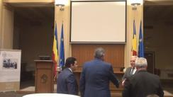 Prezentarea Raportului anual pe anul 2017 a Băncii Naționale a României