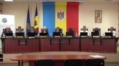 Ședința Comisiei Electorale Centrale din 3 iulie 2018