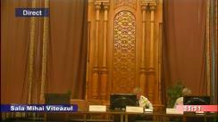 Ședința comisiei specială comună a Camerei Deputaților și Senatului pentru sistematizarea, unificarea și asigurarea stabilității legislative în domeniul justiției din 2 iulie 2018