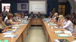 """Masa rotundă organizată de IDIS Viitorul cu tema """"Modificări legislative în domeniul achizițiilor publice"""""""