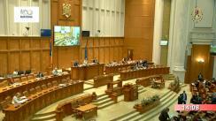 Ședința în plen a Camerei Deputaților României din 2 iulie 2018