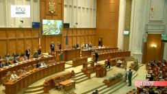Ședința în plen a Camerei Deputaților României din 5 iulie 2018