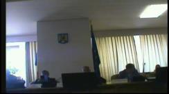 Ședința comisiei pentru administrație publică și amenajarea teritoriului a Camerei Deputaților României din 3 iulie 2018