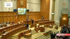 Ședința comună a Camerei Deputaților și Senatului României din 4 iulie 2018