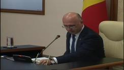 Ședința Guvernului Republicii Moldova din 4 iulie 2018