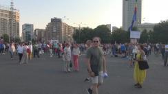 Protest în Piața Victoriei după ce Camera Deputaților a votat modificările propuse pentru Codul Penal