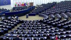 """Ședința Parlamentului European din 5 iulie 2018. Dezbatere cu tema """"Criza politică din Moldova ca urmare a invalidării alegerilor locale de la Chișinău"""""""