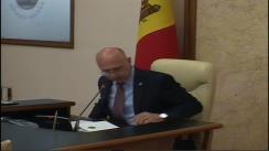 Ședința Guvernului Republicii Moldova din 11 iulie 2018