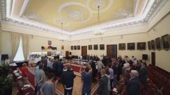 Ședința extraordinară a Consiliului Local Iași din 10 iulie 2018