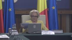 Ședința Guvernului României din 17 iulie 2018