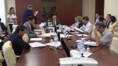 Ședința Comisiei economie, buget și finanțe din 18 iulie 2018