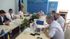 Ședința Consiliului de Integritate al Autorității Naționale de Integritate din 23 iulie 2018