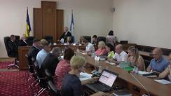 Ședința Curții de Conturi de examinare a Raportului auditului situațiilor financiare consolidate ale Ministerului Justiției la 31 decembrie 2017