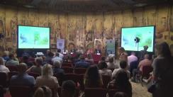 """Dezbaterea publică """"Respirăm, ce protejăm? Plan de menținere a calității aerului pentru județul Ilfov"""", organizată de Consiliul Județean Ilfov"""